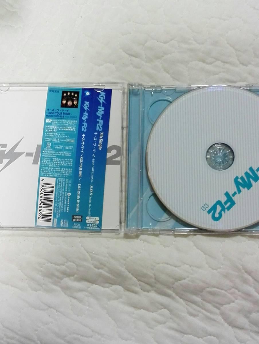 Kis-My-Ft2 S.O.S/キスウマイ 初回限定盤CD+DVD_画像2