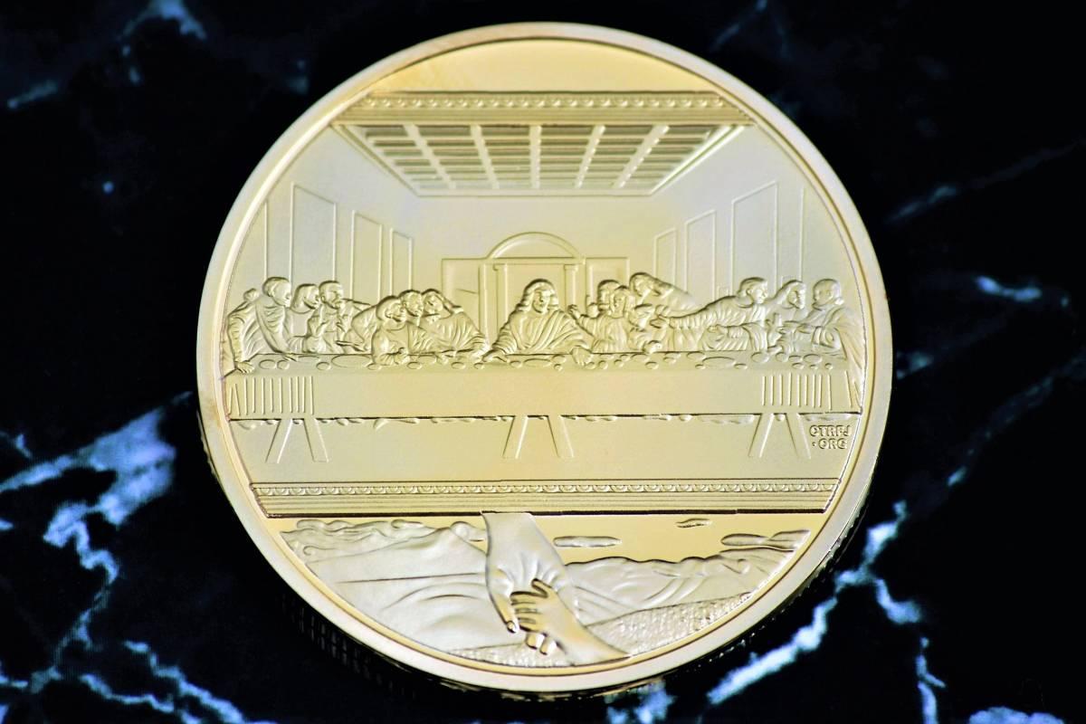 最後の晩餐 24KGP 金 メダル キリスト キリスト教 金貨 金 貨幣 コイン レオナルド・ダ・