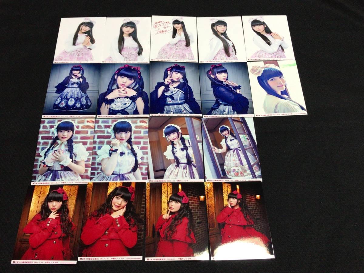上坂すみれ 写真 ブロマイド 18枚セット 革ブロ総決起集会 2014