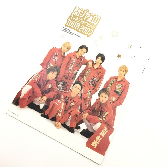 ★即決★ 関ジャニ∞ / 【 パンフレット 】 公式 ツアー グッズ えっ!ホンマ!?ビックリ!! TOUR 2007