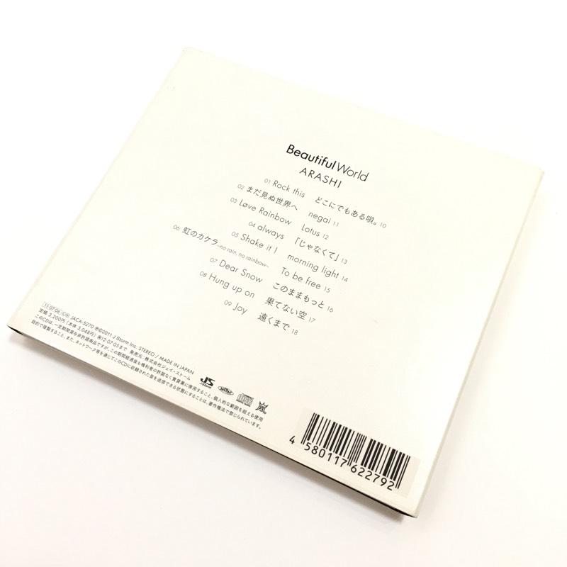 「☆中古★即決★ 嵐 【 Beautiful World / CD アルバム】 公式 グッズ / 初回 生産 限定盤 (プレス盤) スペシャル 歌詞 ブックレット_画像2