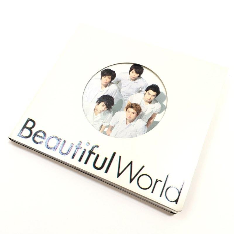 「☆中古★即決★ 嵐 【 Beautiful World / CD アルバム】 公式 グッズ / 初回 生産 限定盤 (プレス盤) スペシャル 歌詞 ブックレット_画像1