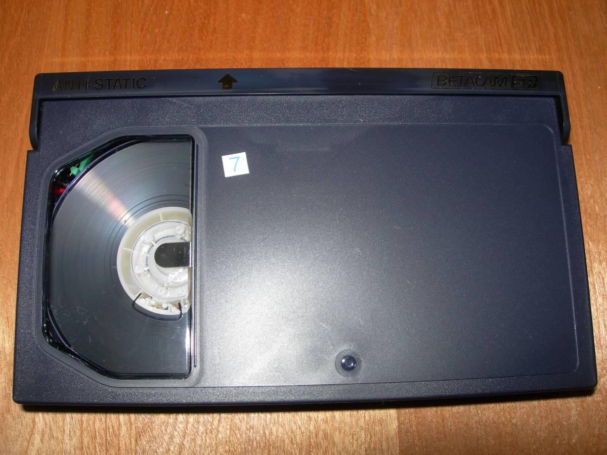 ★使用度少ない中古【SONY BETACAM SPメタルテープ30M11本、20M1本】ベータカムSP★_画像5