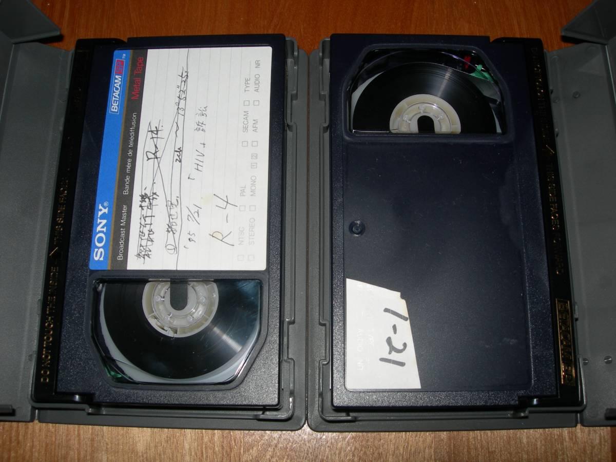 ★使用度少ない中古【SONY BETACAM SPメタルテープ30M11本、20M1本】ベータカムSP★_画像7
