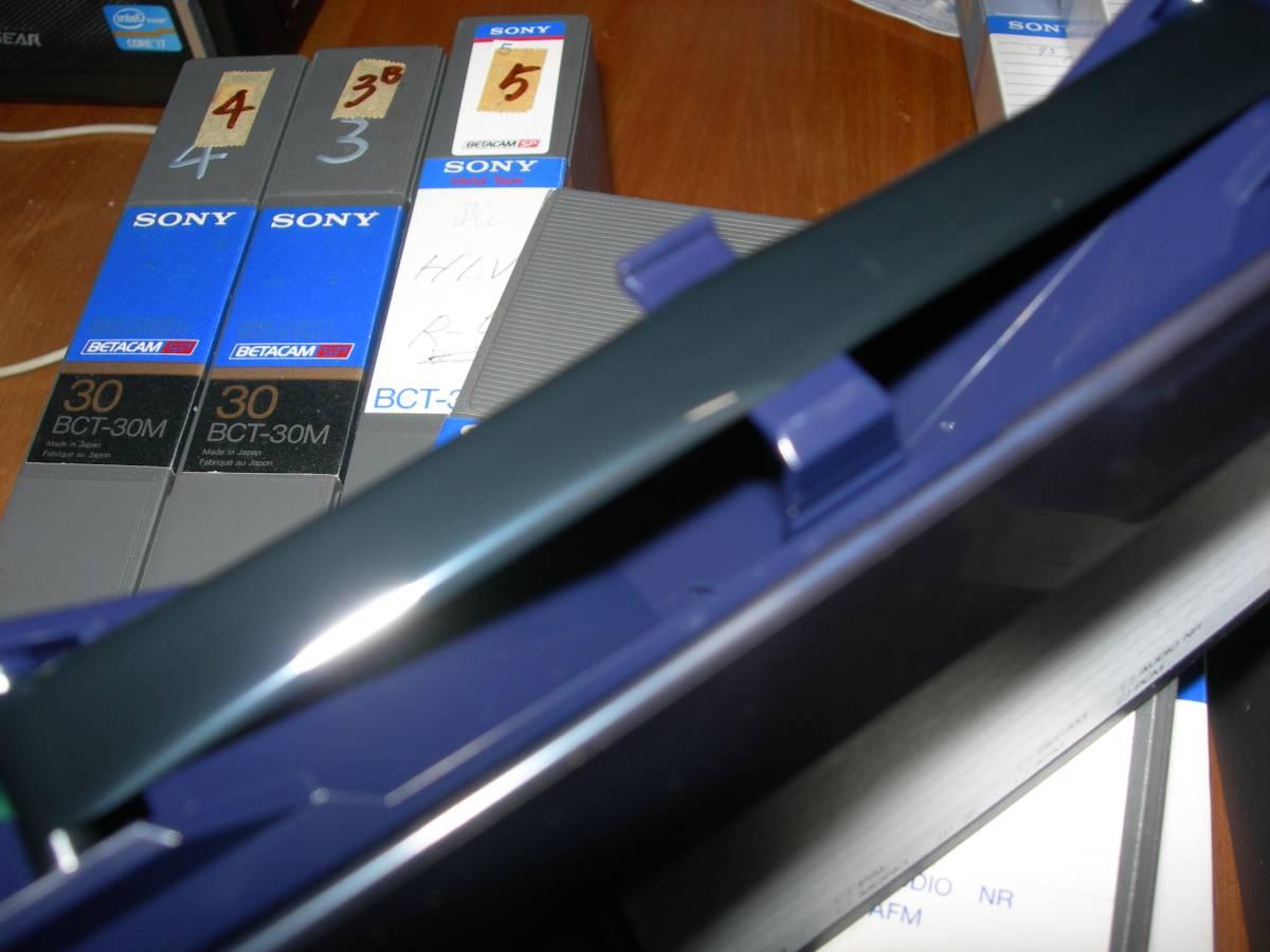 ★使用度少ない中古【SONY BETACAM SPメタルテープ30M11本、20M1本】ベータカムSP★_画像10