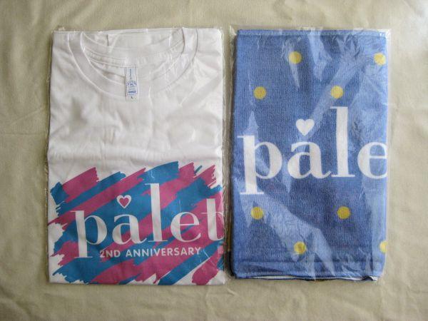 palet Tシャツ&マフラータオル セット L