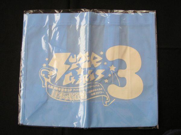 SUPER☆GIRLS 生誕3周年記念SP アイドルストリートカーニバル ショッピングバッグ
