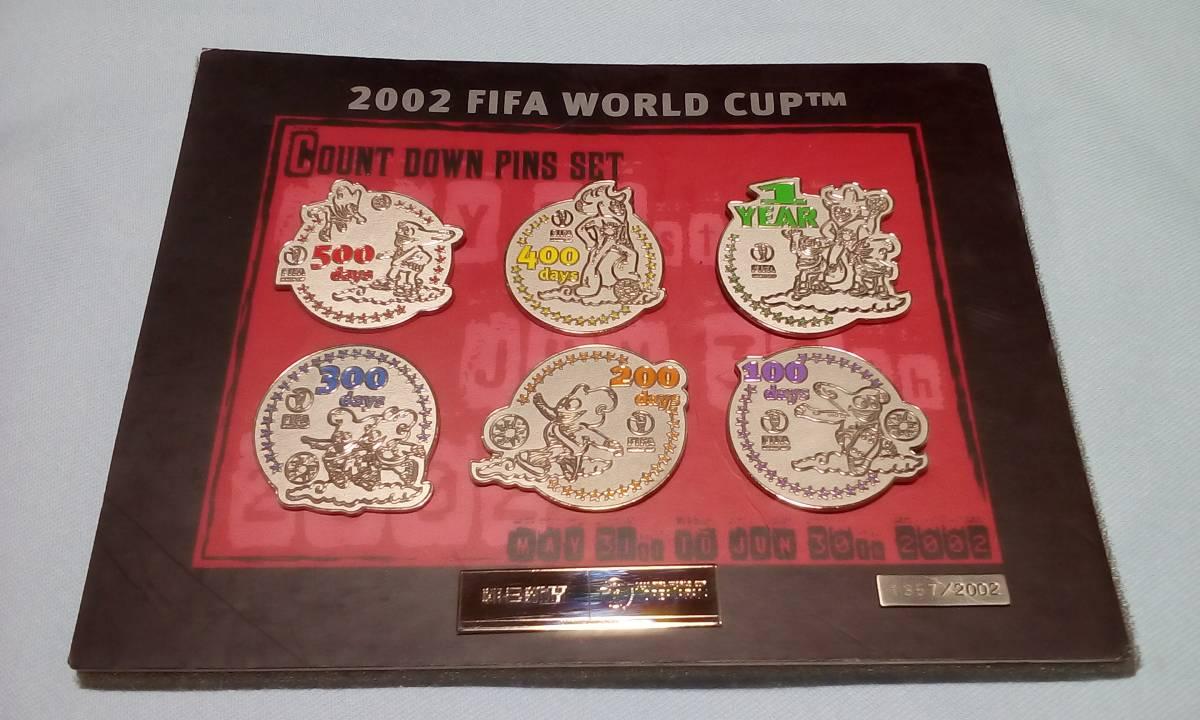 サッカー 2002 FIFA WORLD CUP ワールドカップ カウントダウン ピンバッチ セット 1357/2002 朝日新聞 japan korea 美品 貴重品 希少品