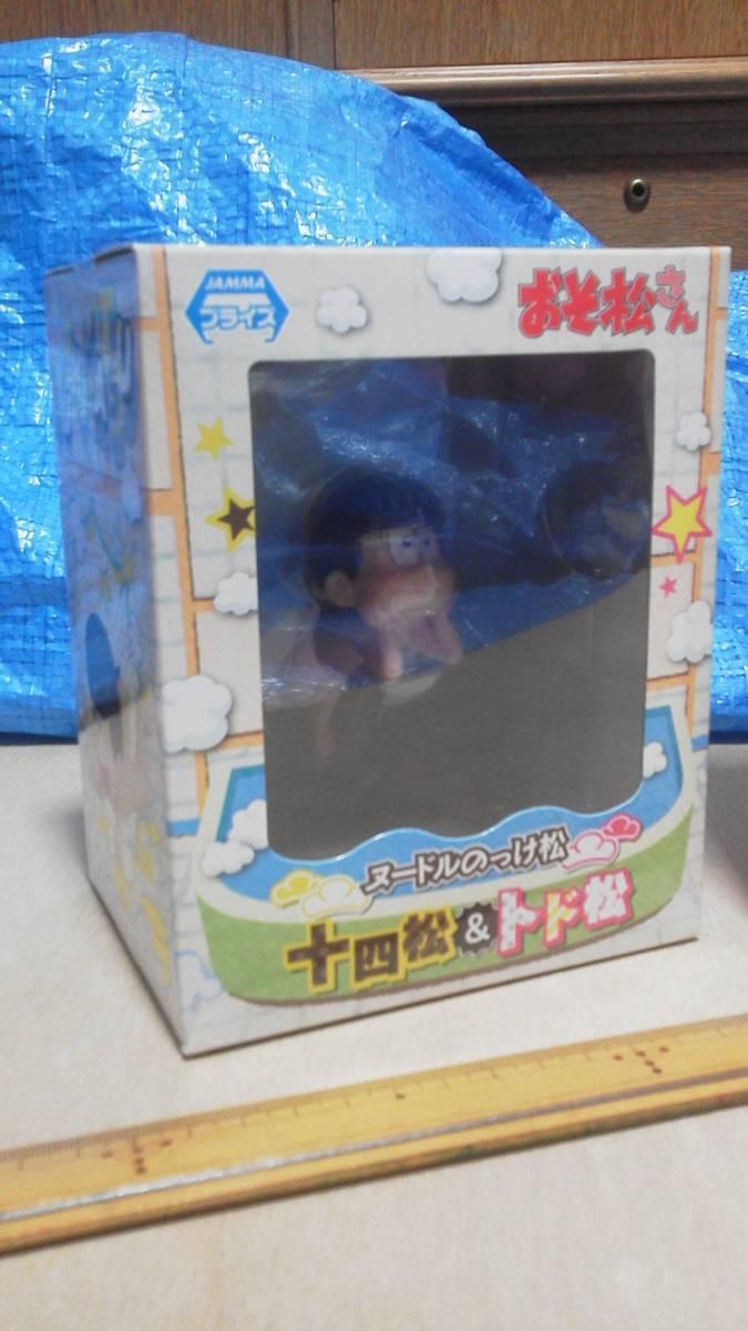 おそ松さん ヌードルのっけ松 トド松 送料300円_画像1