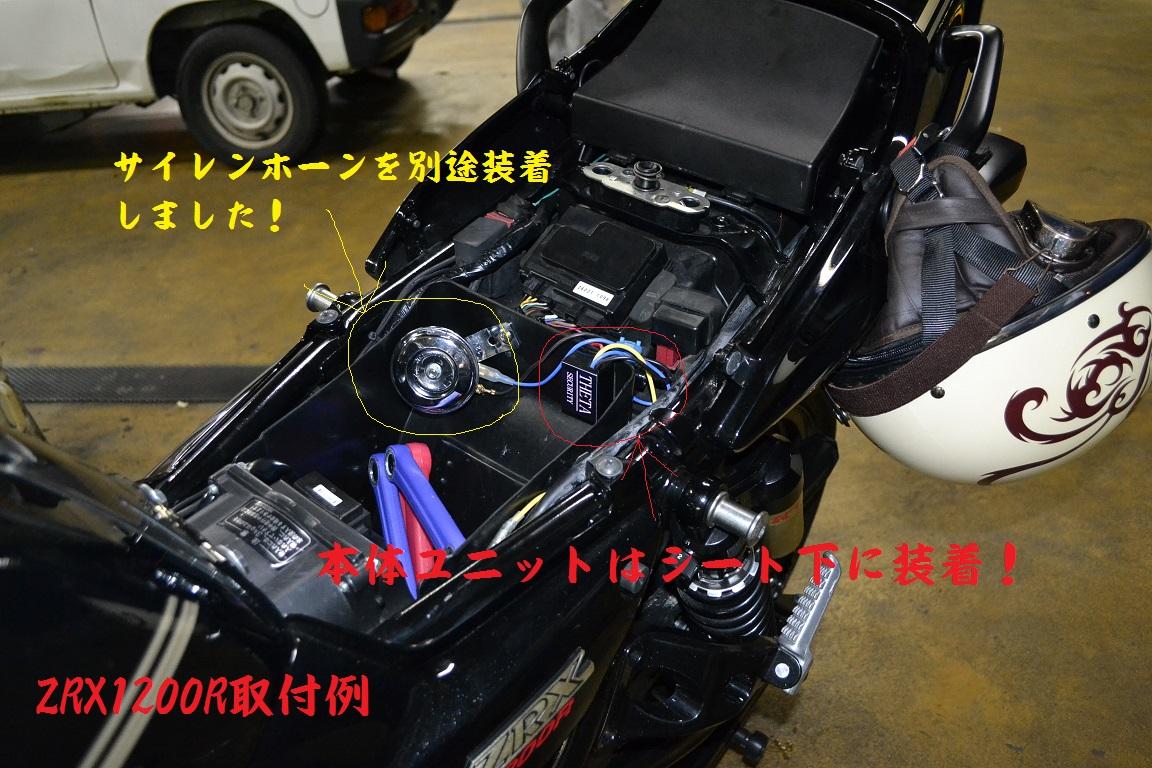 効果有り!セキュリティー 超小型 取付け簡単 イモビライザーみたい CB750K CB KZ W1 W3 W1SA W1S FX CBX CBR GPZ Z1000_画像4
