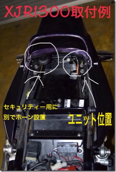 効果有り!セキュリティー 超小型 取付け簡単 イモビライザーみたい CB750K CB KZ W1 W3 W1SA W1S FX CBX CBR GPZ Z1000_画像5