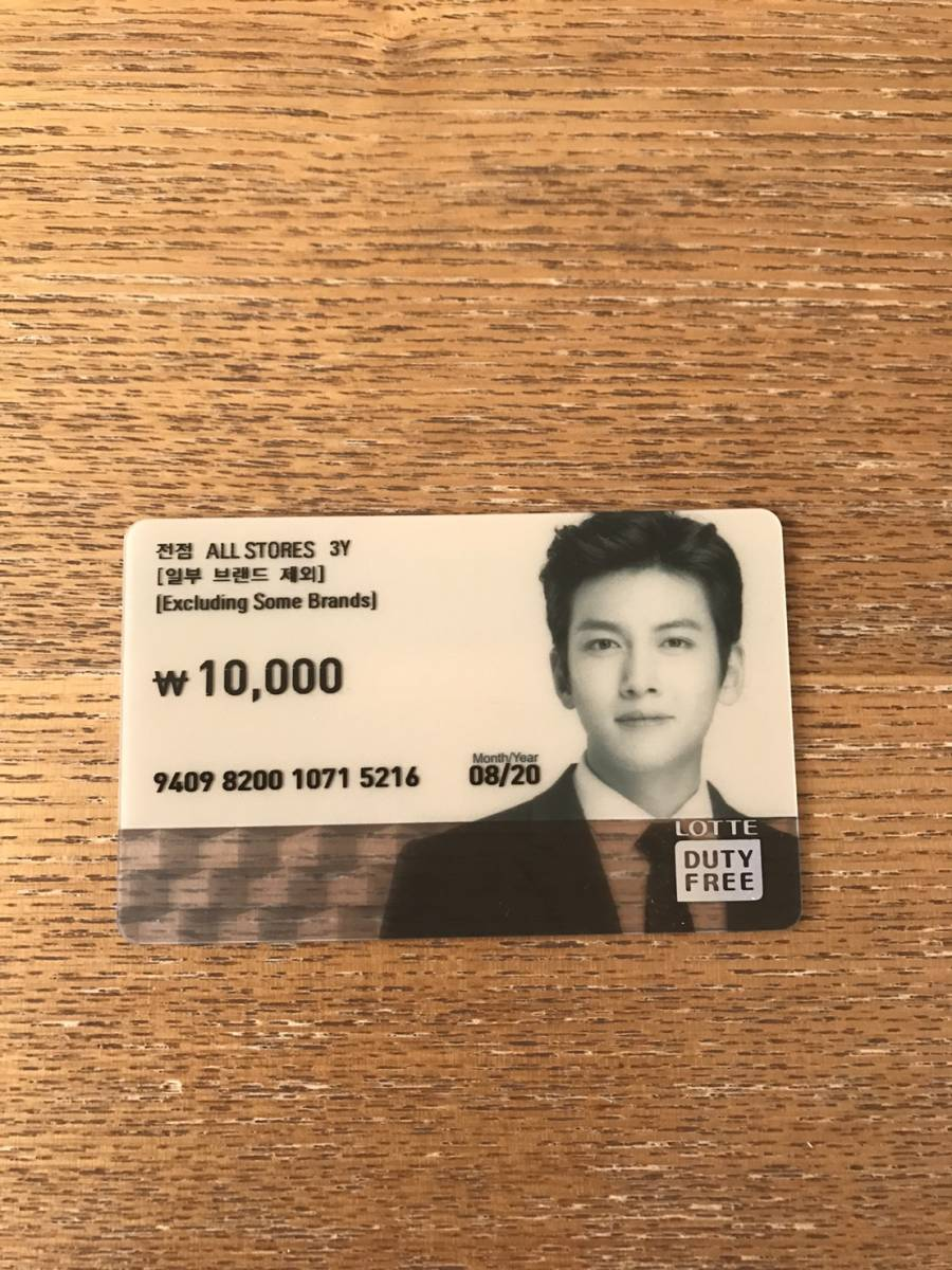 非売品! チチャンウク ギフトカード ロッテ百貨店 韓国