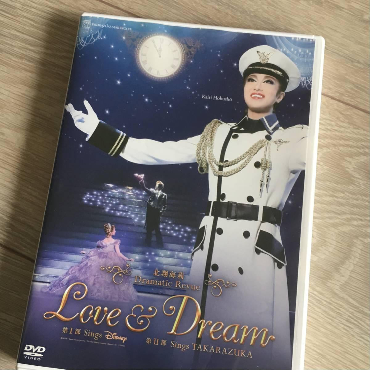 宝塚DVD 星組 Love&Dream 北翔海莉 妃海風 七海ひろき
