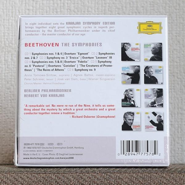 欧州製/CD/6枚組/カラヤン/ベートーヴェン/交響曲全集/1970年代/ベルリン・フィル/Karajan/Beethoven/Symphonies/DG_画像2