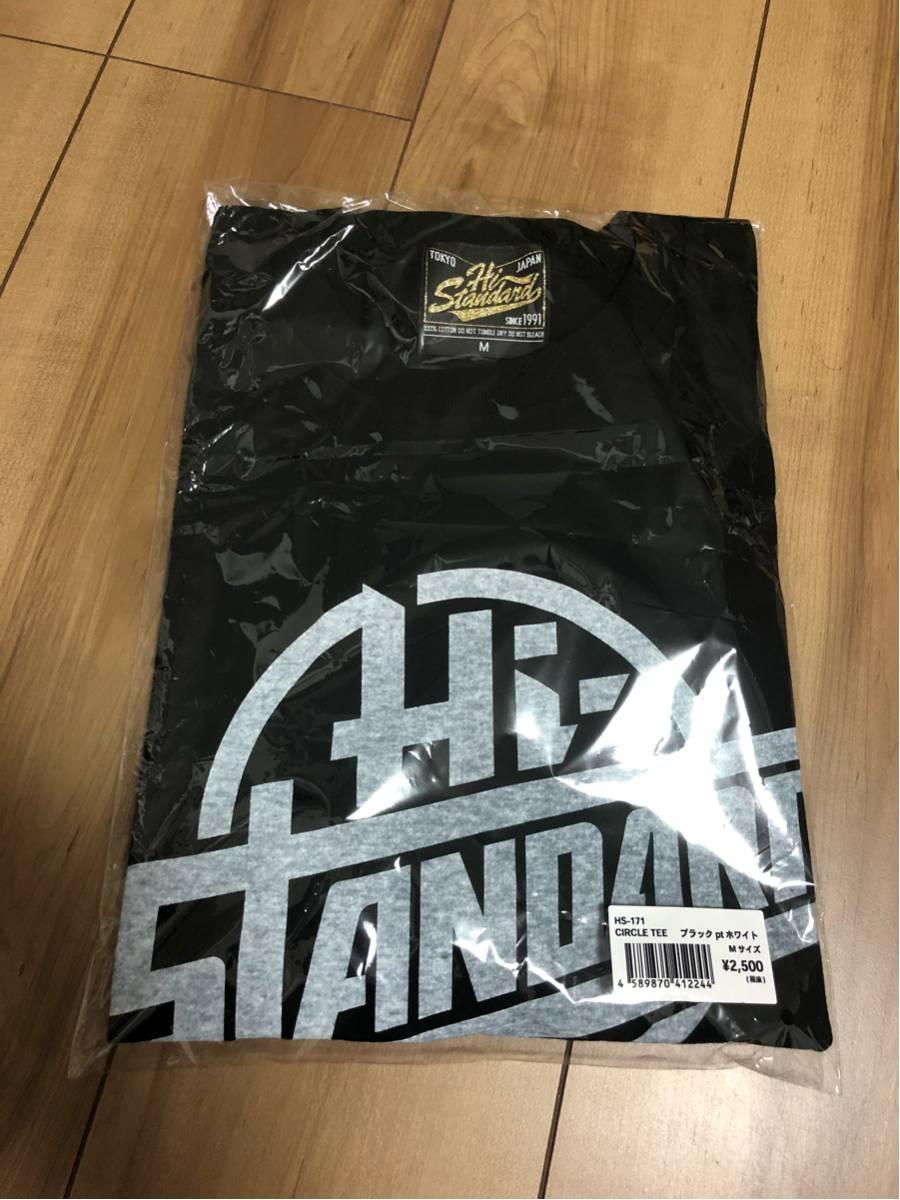 【新品】Hi-STANDARD the gift tour circle Tee M 黒×白 ハイスタ Tシャツ ハイスタンダード ライブグッズの画像