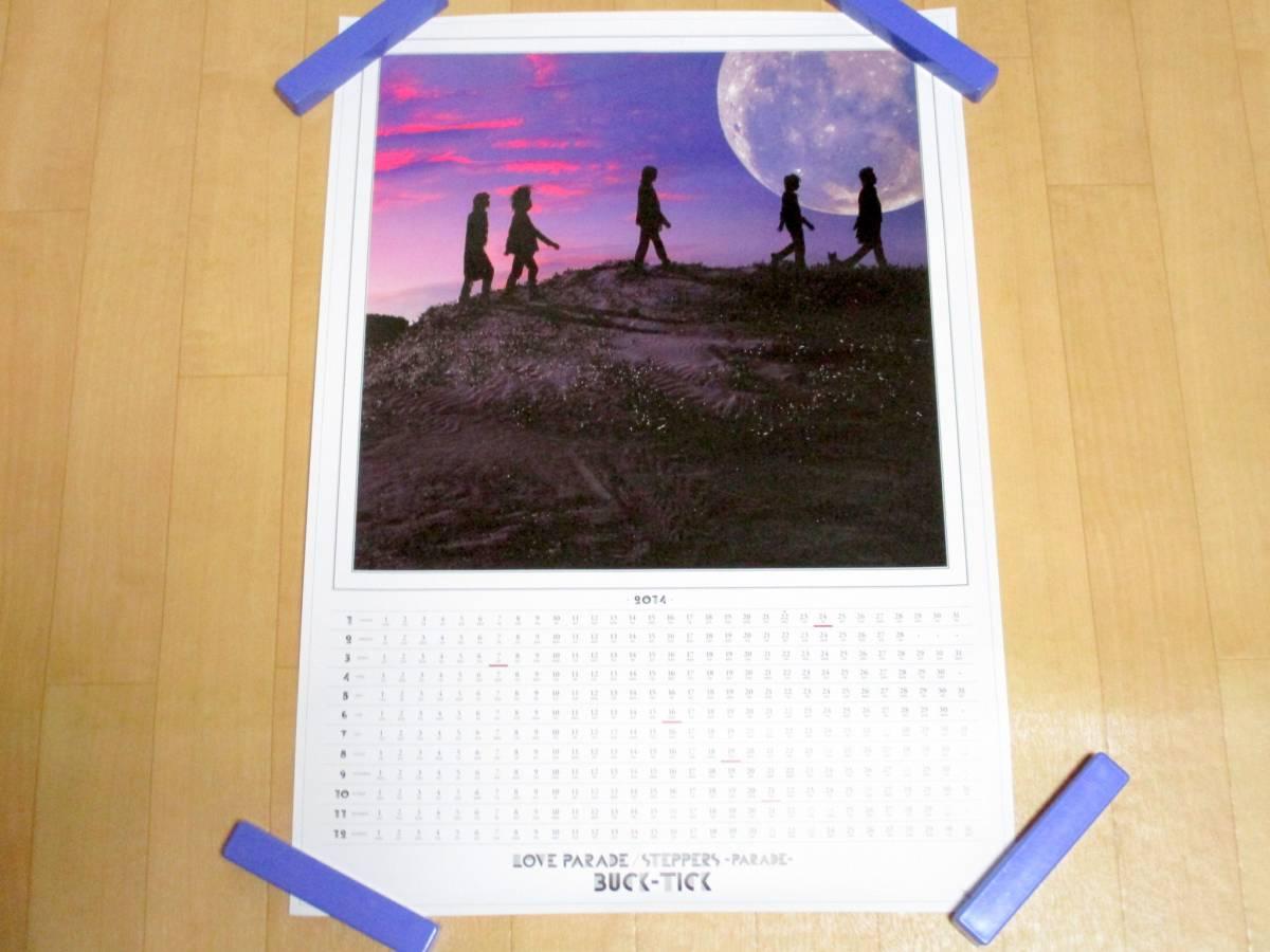 BUCK-TICK ⑦ ポスター 2枚&2014 カレンダー♪ 美品 グッズ