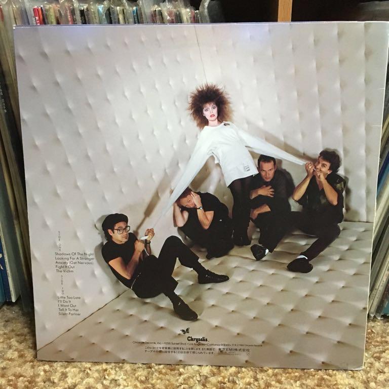 【LPレコード】パット・ベネター/ゲット・ナーヴァス 再生確認済み 国内盤LP_画像2