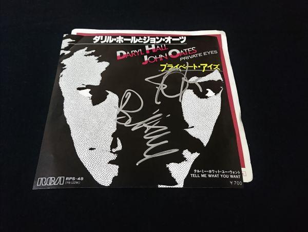 送料無料 ダリル・ホール&ジョン・オーツ Daryl Hall & John Oates 直筆サイン 7インチ レコード