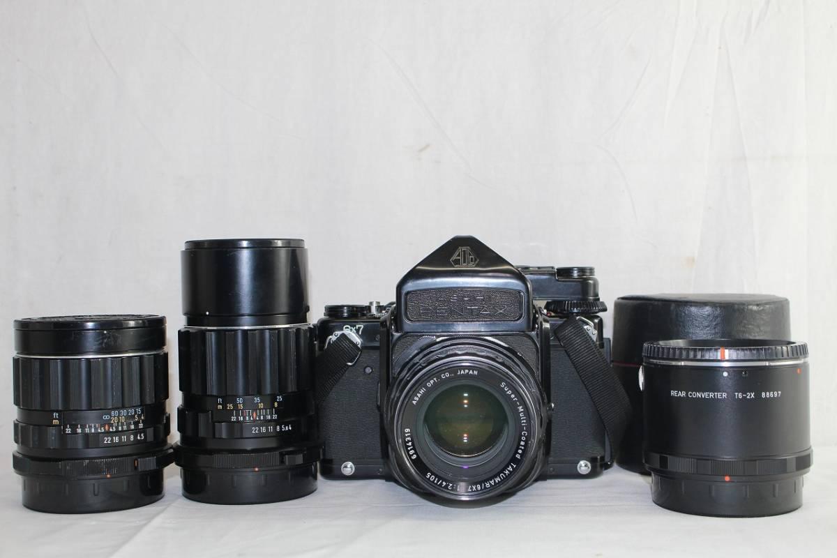 8hEX11072 PENTAX ペンタックス 6X7 アイレベル レンズセット