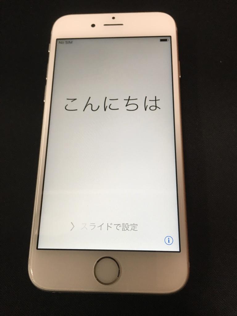 i phone6S 16GB シルバー 本体のみ 美品 au 利用制限判定「△」