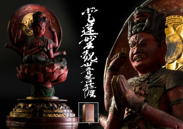 03076 時代物 仏教美術木彫 愛染明王座像 玉眼 共箱 仏像 桃山 江戸
