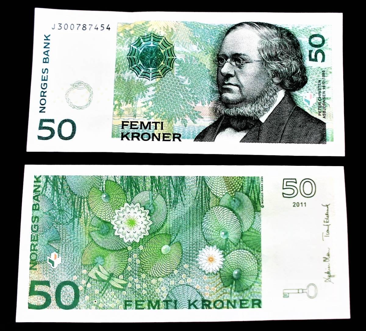 ♪~新品即決、50 kr×10枚 ノルウ...