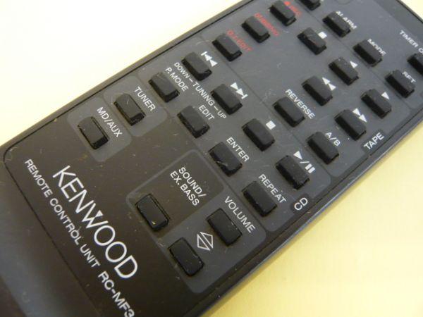 ★5225★(即決)KENWOOD/ケンウッド RC-MF3 オーディオ用リモコン_画像3
