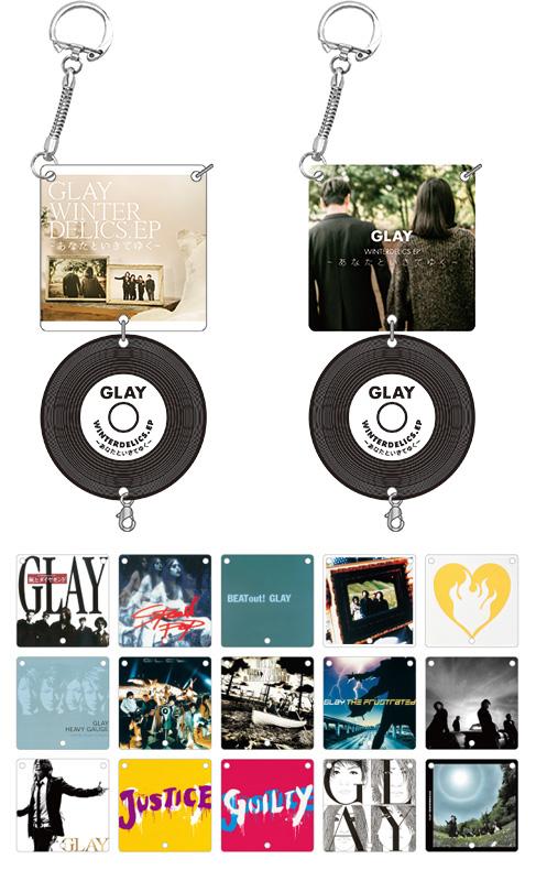 即決 GLAY レコード型キーホルダー Loppi・HMV限定 ランダム1点 新品