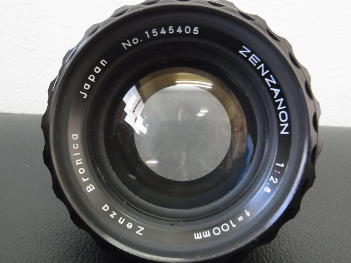 ◆◆ZENZA BRONICA◆ゼンザ ブロニカ◆レンズZENZANON 1:2.8 f=100mm一眼レフカメラ中古保管品_画像5