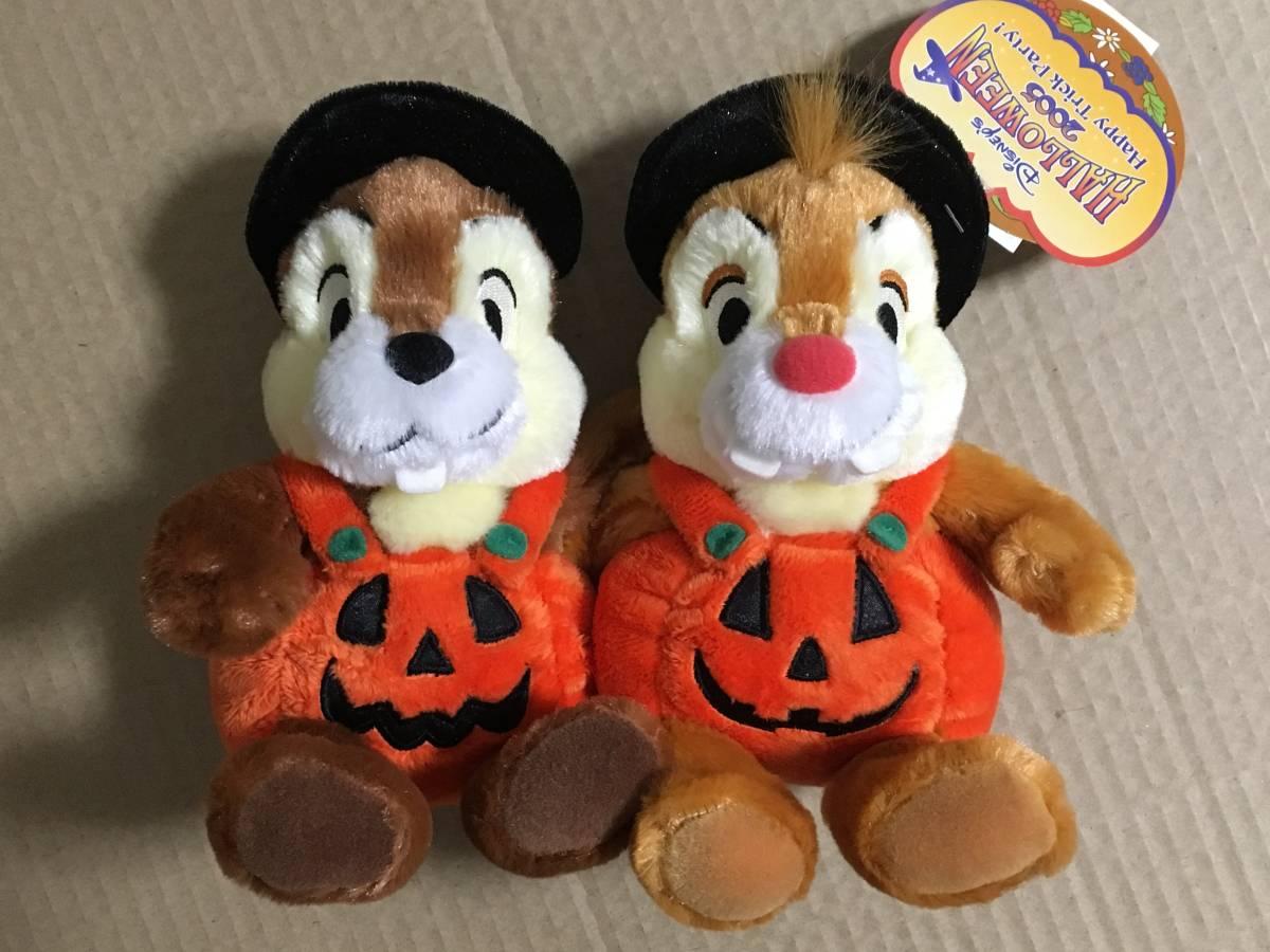 チップ デール ぬいぐるみ ハロウィーン パンプキン かぼちゃ ディズニーストア 大きさ約17cm ディズニーグッズの画像