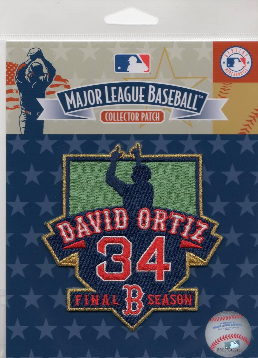 MLB ワッペン Ortiz オルティズ Red Sox レッドソックス 引退 記念 パッチ 2 グッズの画像