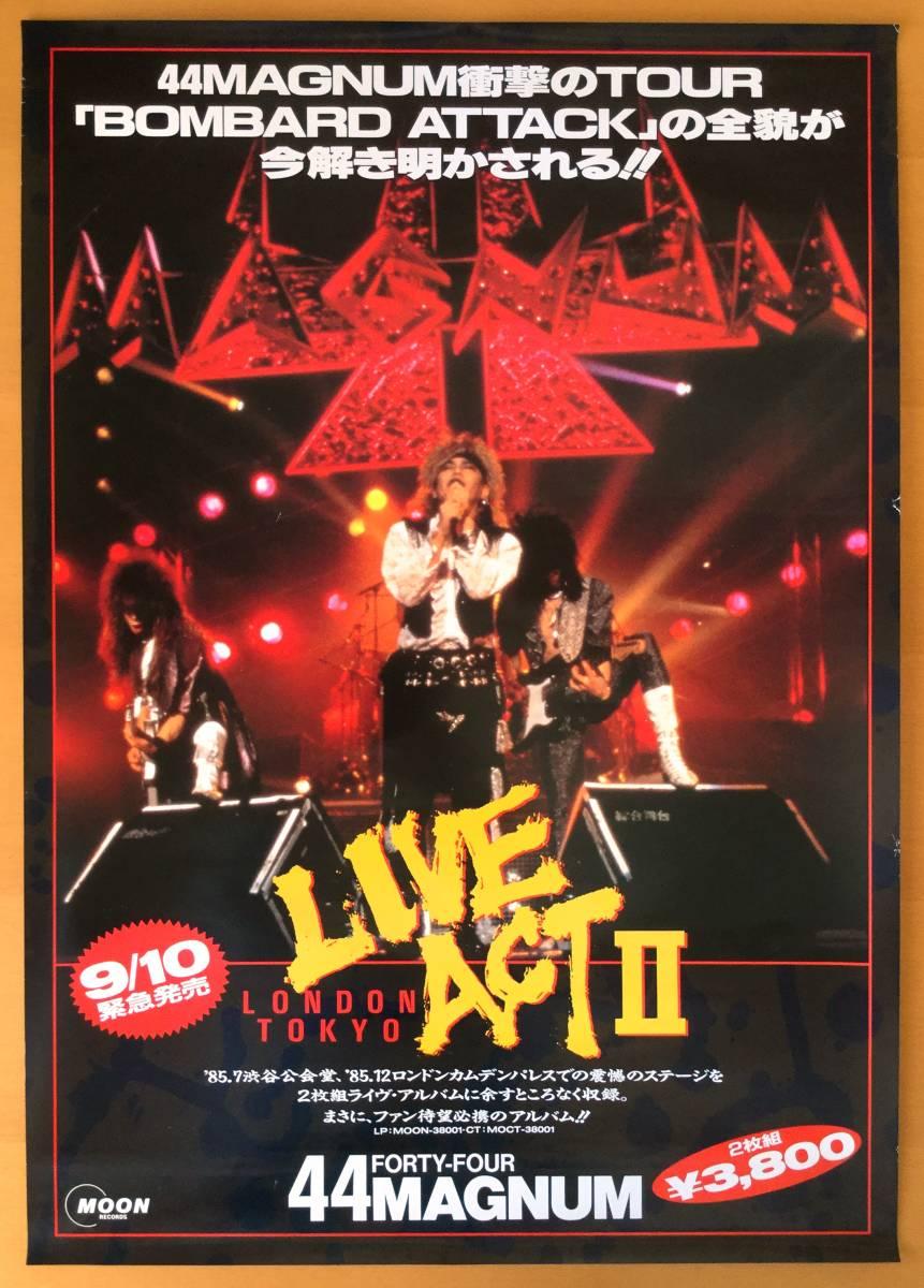 44マグナム/B2ポスター【3枚セット】 44 MAGNUM/LIVE ACT Ⅱ・EMOTIONAL COLOR・STREET ROCK'N ROLLER
