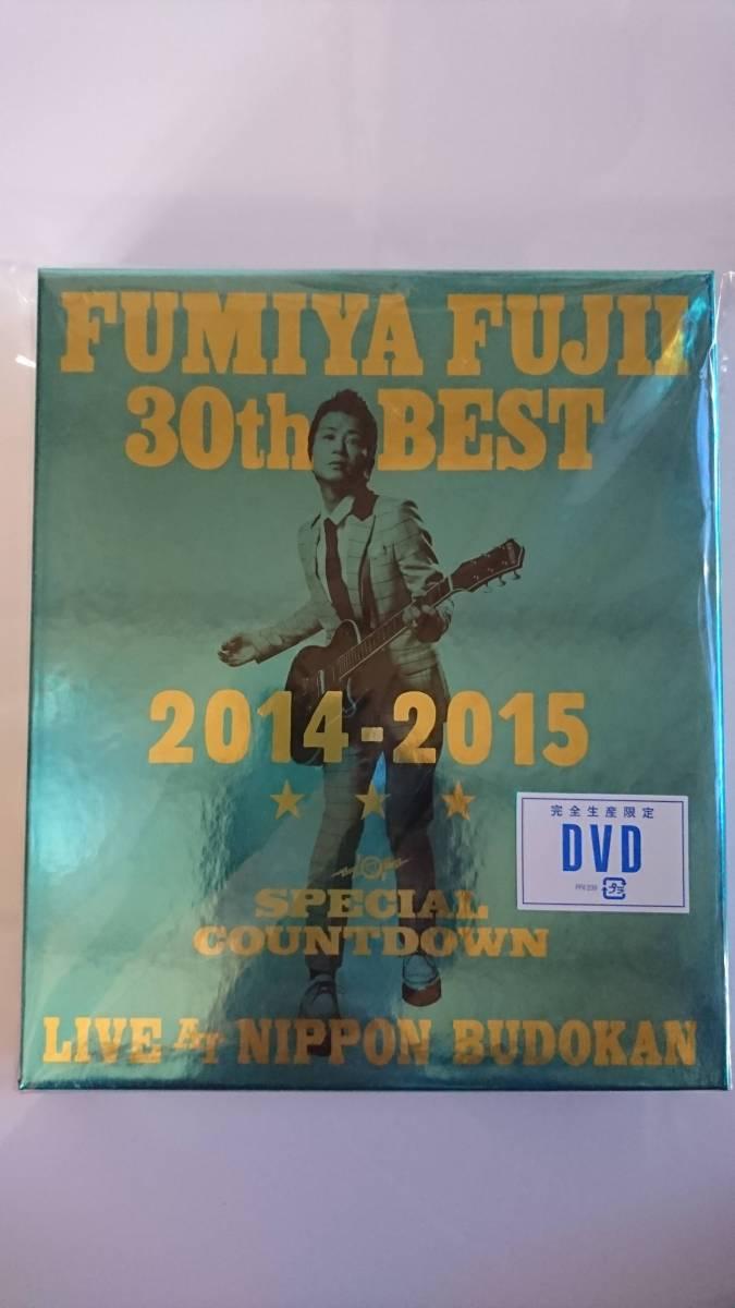 ☆藤井フミヤ カウントダウンライブ 2014-2015 DVD☆ ライブグッズの画像