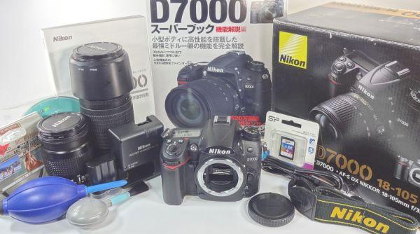 ★極上美品高速連写★ NIKON ニコン D7000 ダブルレンズ 付属品多数 使用ショット数少ない 望遠レンズ 標準レンズ 一眼レフカメラ