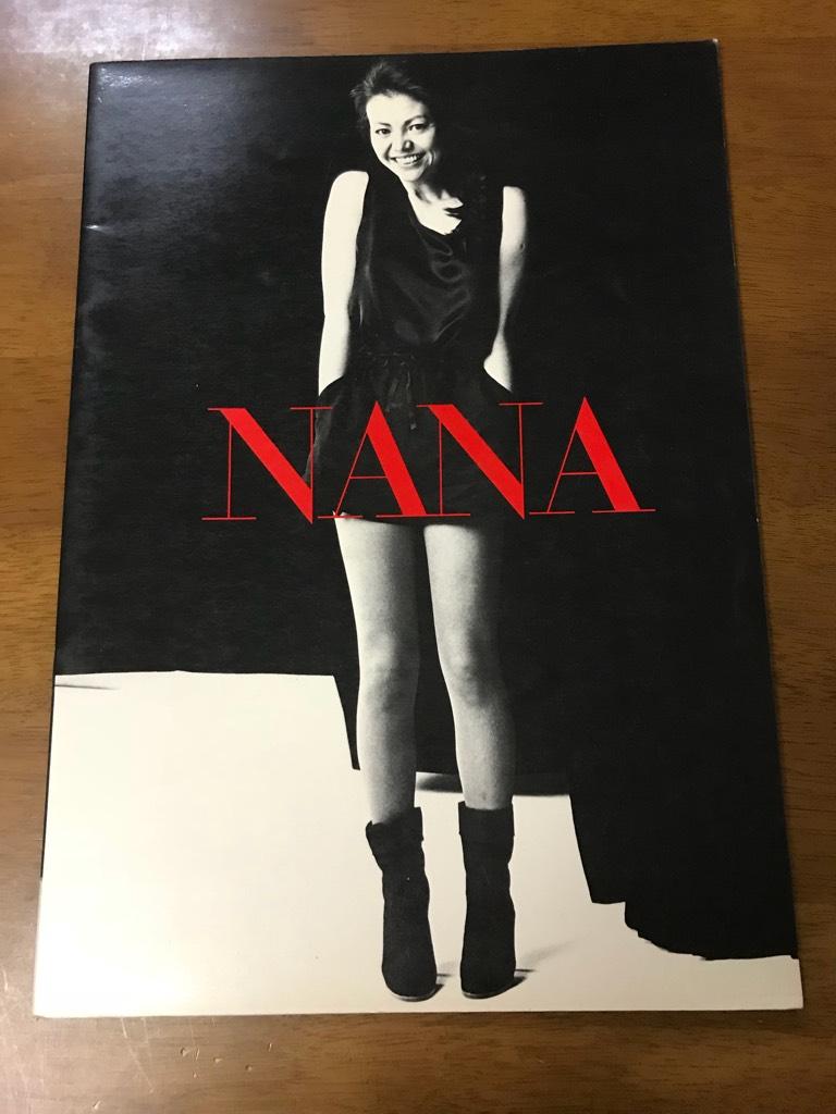 a5/パンフレット 木の実ナナ NANA ダンシング・ナナ・リサイタル
