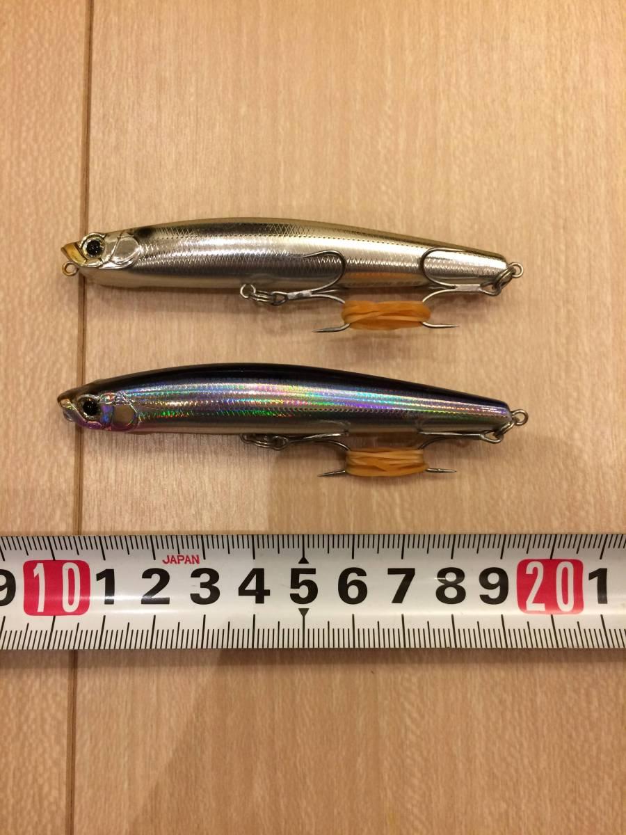 シーバス SUGPEN シュガペン 95mm 2本セット