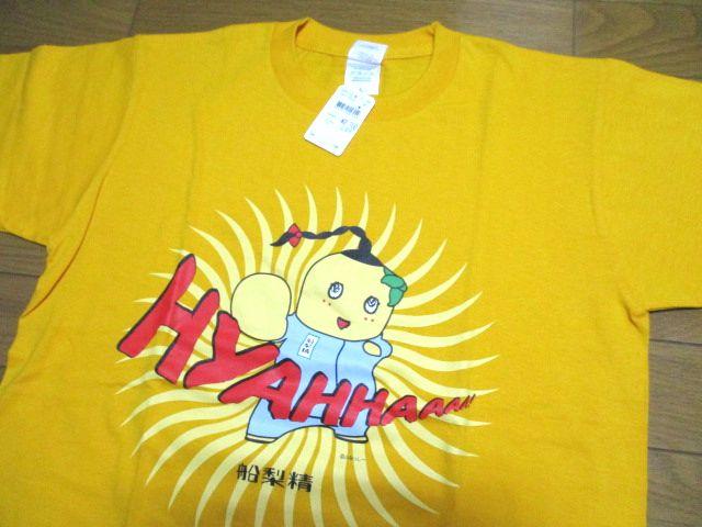 新品 ふなっしー 黄色 Tシャツ ヒャッハー! 船梨精 カンフー Sサイズ 千葉県船橋市 ゆるキャラ_画像2