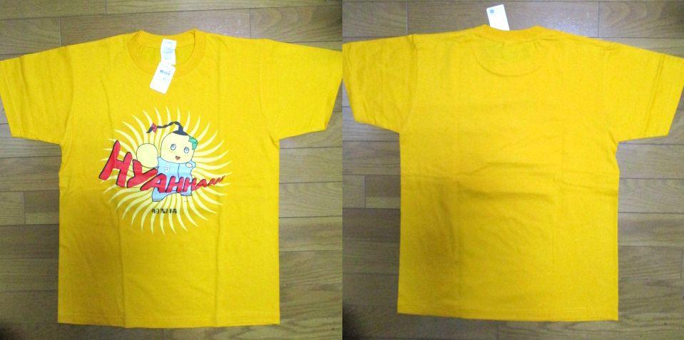 新品 ふなっしー 黄色 Tシャツ ヒャッハー! 船梨精 カンフー Sサイズ 千葉県船橋市 ゆるキャラ_画像1
