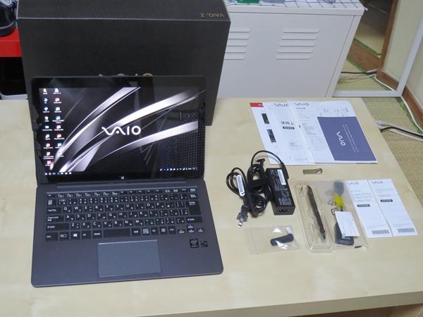 VAIO Z モンスターPC VJZ13AA11N Windows10 Pro i7 8GB SSD256GB WQHD タッチパネル Office 2016 Pro 超美品・日本製・送料込み