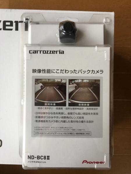 ★カロッツェリア 楽ナビ AVIC-RW800-D 新品未開封 バックカメラ付 ★_画像3