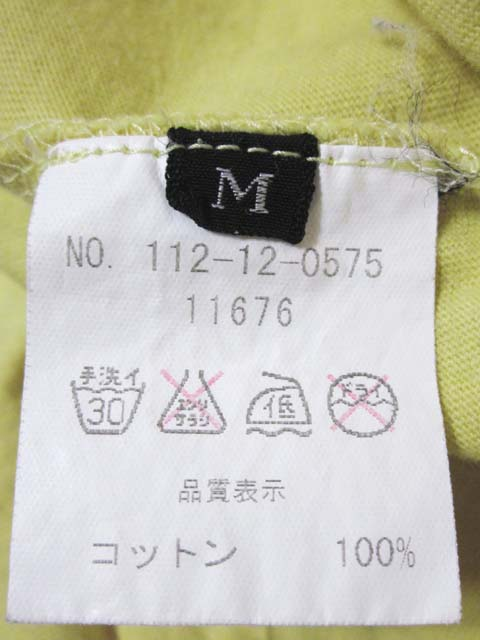 【中古】 Mark Gonzales マーク・ゴンザレス 半袖 Tシャツ M 黄[240010223110]_画像4