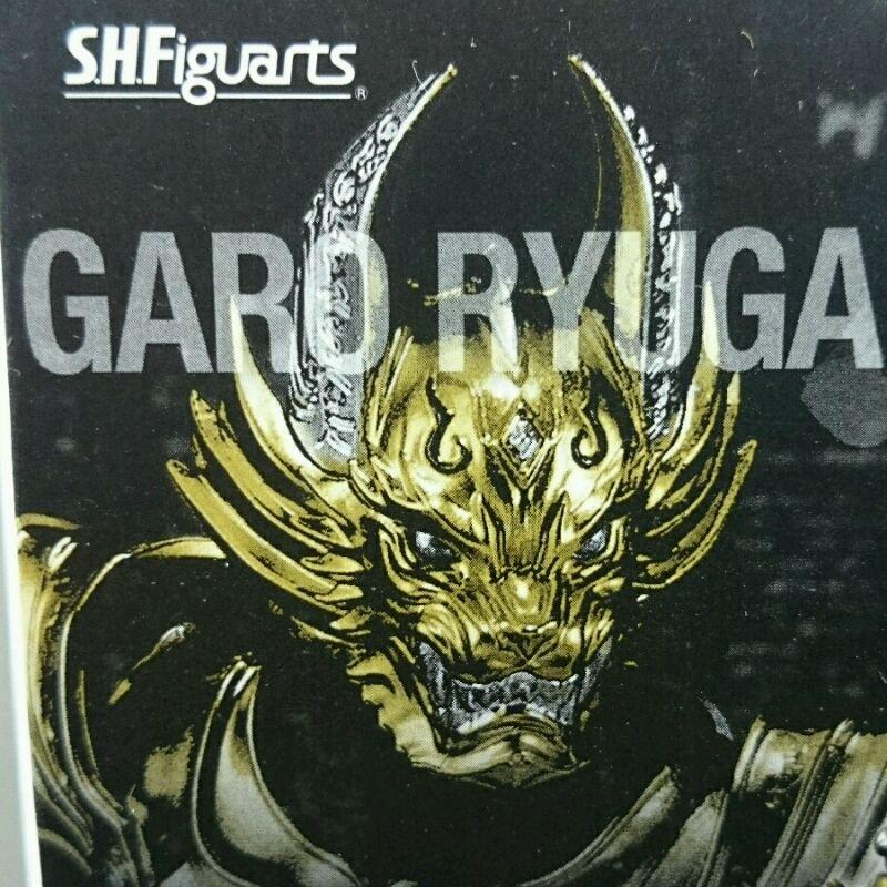 【中古】S.H.Figuarts 黄金騎士 ガロ(流牙金色Ver.)249105003482_画像2