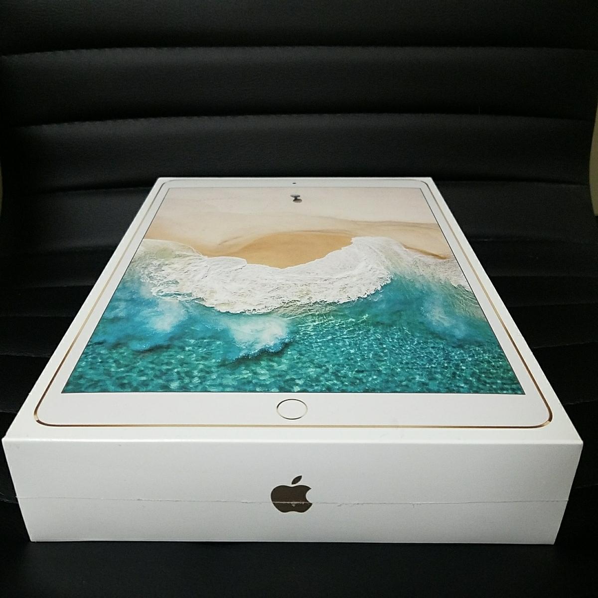 新品未開封品 アップル APPLE 10.5インチ iPad Pro Wi-Fiモデル 256GB ゴールド MPF12J/A 送料無料