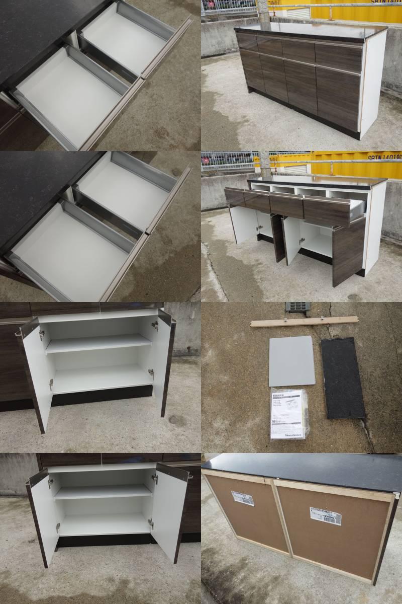 M▽タカラスタンダード システムキッチン ガスコンロ レンジフード 食器洗い乾燥機 W2440 (03208)_画像8