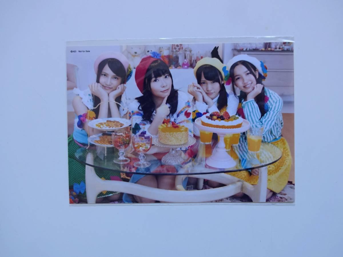 HKT48/公式生写真【指原莉乃/意気地なしマスカレード 特典 アンリレ】
