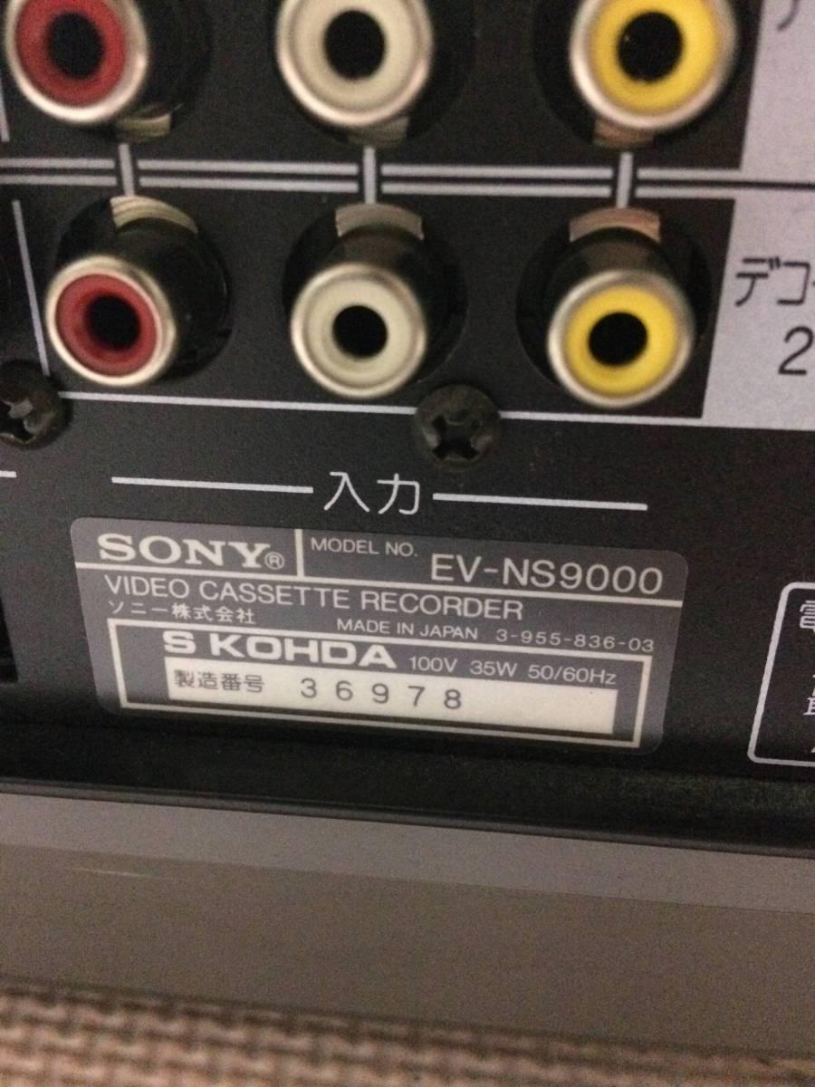 ★ ソニー EV-NS9000 ジャンク扱い ★_画像3