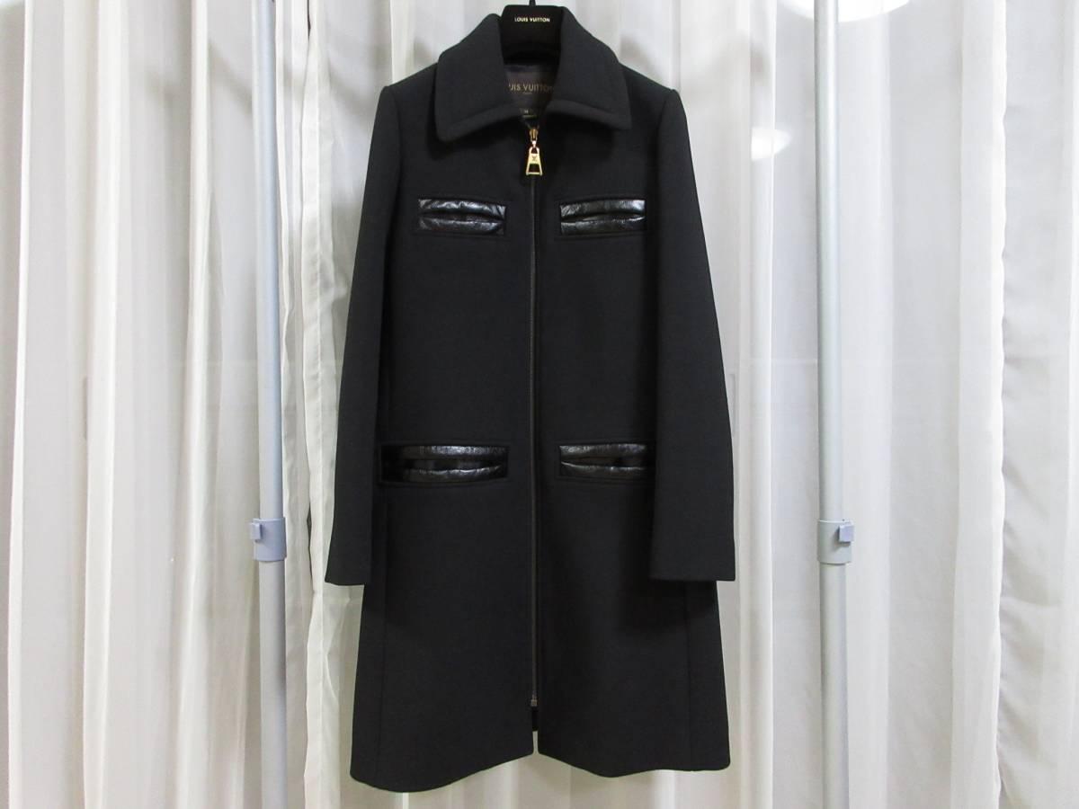 ルイ・ヴィトン 新品 レディースコート 黒 38 国内直営店購入
