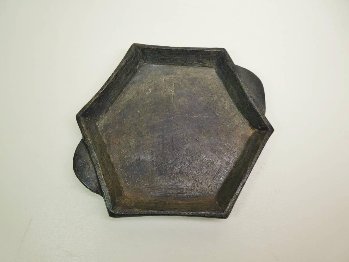 李朝耳付六角石皿(李朝時代)