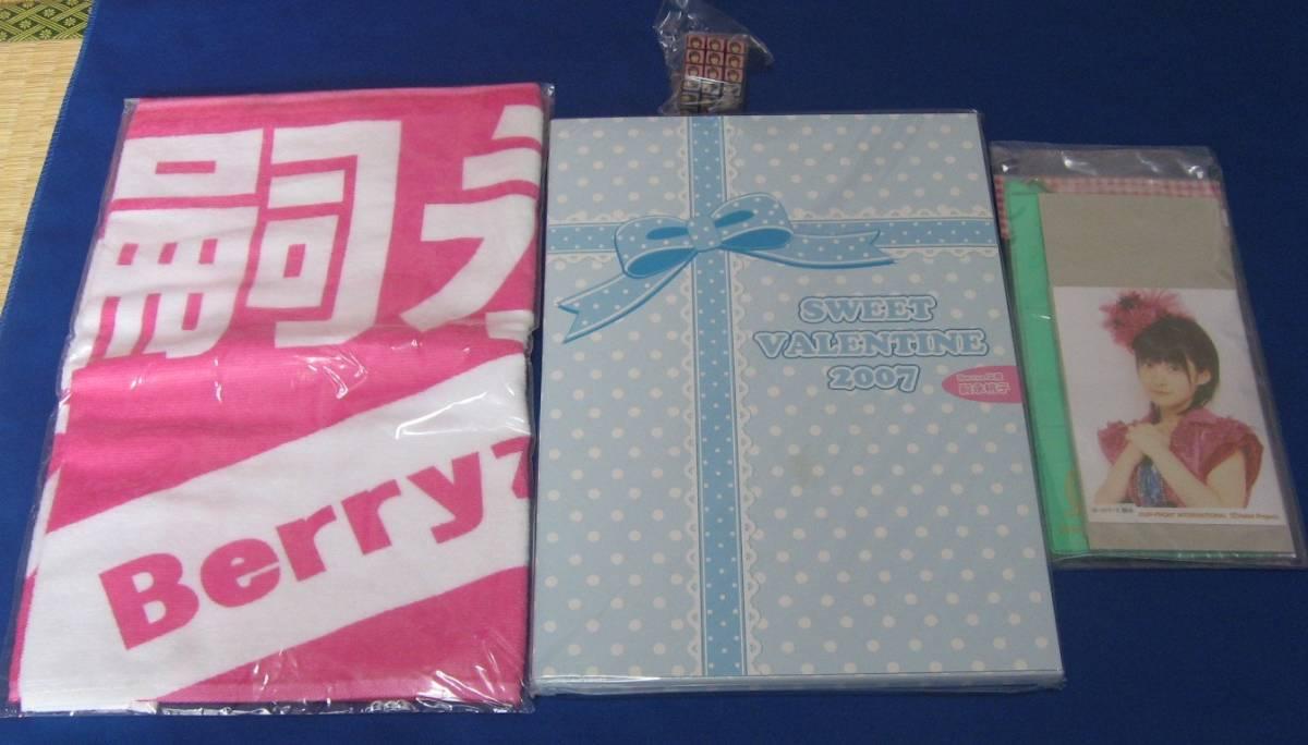 Berryz工房 嗣永桃子 サイコロ 名前入りタオル SWEET VALENTINE 2007 写真 60枚ストラップ 手ぬぐい メッセージ手紙
