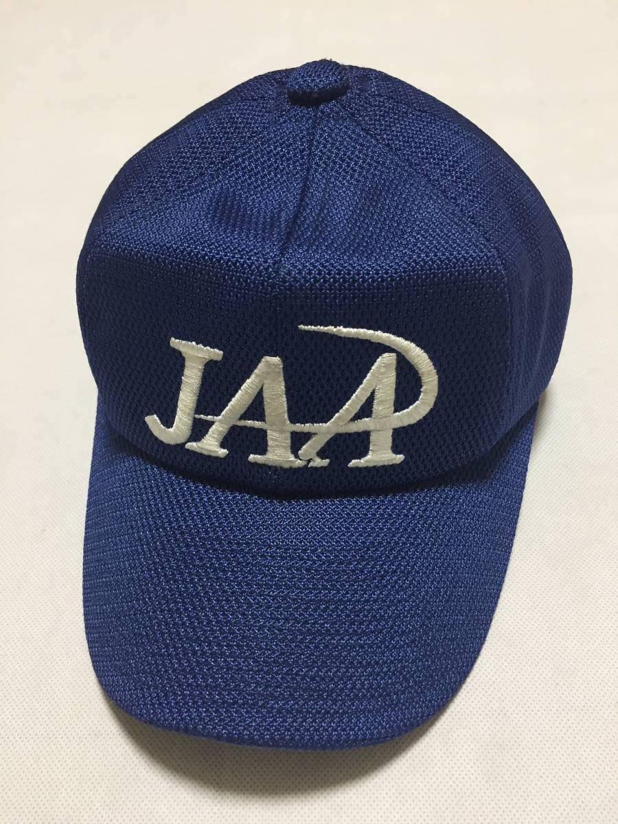 山梨 日本航空高校 野球部 旧試合用帽子 ミズノ製 高校野球 甲子園